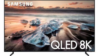Samsung QLED Q900R ceny