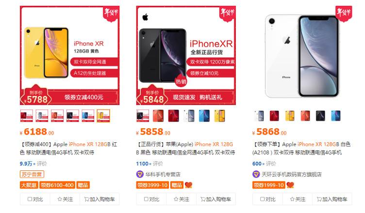 ceny iphone'ów