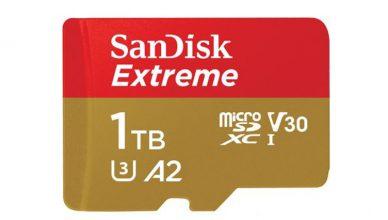 microSD 1 TB