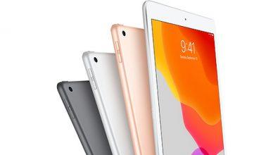 iPad 7. generacji