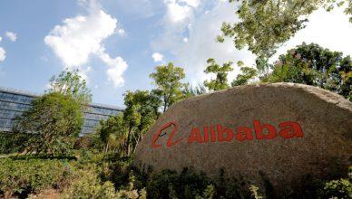 centrala Alibaba
