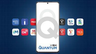 Galaxy Quantum 2